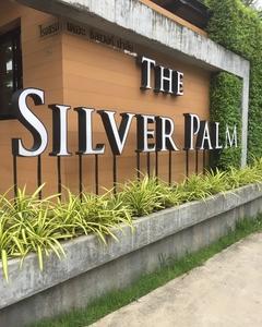 ザ シルバー パーム ラマ ナイン フワマーク ホテル (The Silver Palm Rama Nine Huamark)