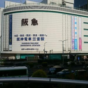 ウォーキング(元町、神戸)