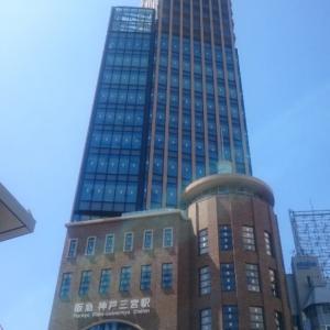神戸三宮阪急ビルオープン?