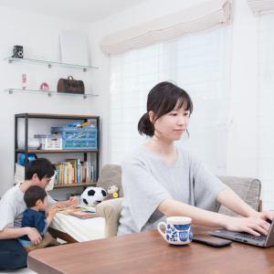 すぐ使える!在宅勤務・テレワークにちょうど良いおうちのネット回線は?