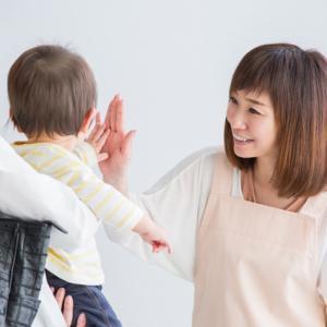 久しぶりの保育園への登園時の対策!2歳児の大泣きを克服できる!?