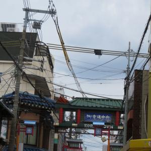 久し振りの「鶴橋」で「韓国気分」の食事も・・・