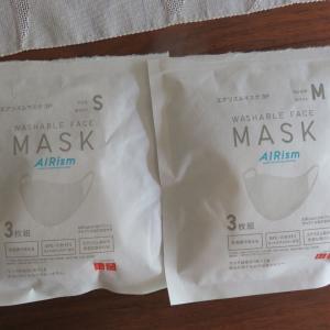 「ユニクロのマスク」を買って来てくれたけど・・・