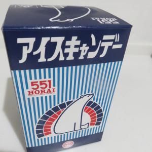 初めて食べました「551のアイスキャンデー」・・・