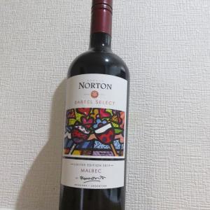 「血圧下げるのに良いから」と薦められたワインとジュース・・・
