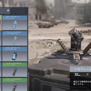 【CoDモバイル】トロフィーシステムの効果的な使い方【ランクマ必須】