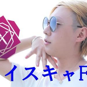 レバレッジ無制限(正確には21億倍)のヤバイ業者が日本に進出!!