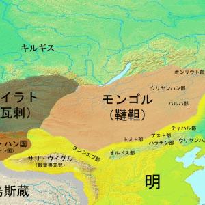 【日韓関係】敵対感情の強い国と友好国にはなれない、清と朝鮮を歴史的に見る
