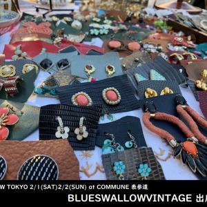 【お知らせ】2/1(土) 2/2(日) RAW TOKYO RENEWAL VOL.2 表参道COMMUNE にて出店