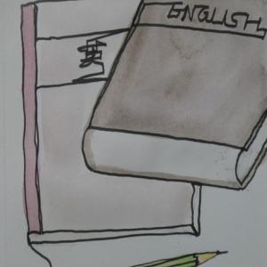 ノートがあればすぐできる(その3)— 英語学習