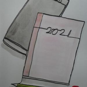 ノートがあればすぐできる(その5)— 2021 年間スケジュール帳