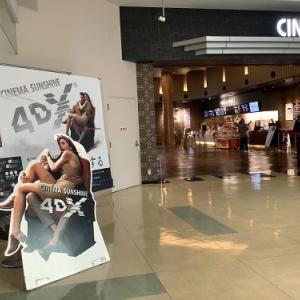 4DX | ワクワクで行ったら機材故障で映画館のハシゴ