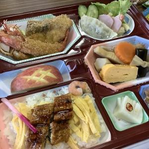 徳島 食堂|食事処なかの 仕出し弁当 三線教室の親睦会で蕎麦米雑炊を初体験