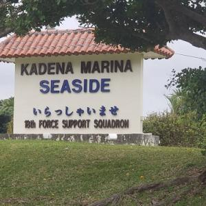 沖縄2020旅行2 |米軍嘉手納基地 嘉手納マリーナ レストラン シーサイド
