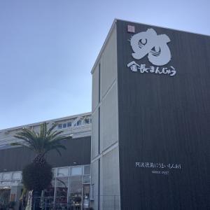 徳島|ハレルヤスイーツキッチンでアウトレット菓子購入