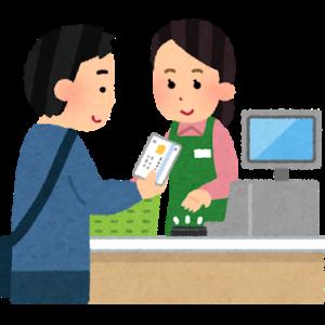 マイナンバーカード|交付通知書が届かない結果