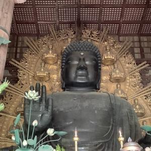 奈良|大仏と仏像三昧セット入場券がお得