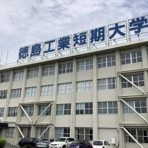 徳島工業短期大学|eモータースポーツ体験会 オープンキャンパスで一般参加OK