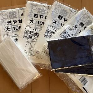 役場から全戸配布の藍染めマスクケースと燃やせるゴミ袋