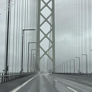 明石海峡大橋のライブカメラに映っている様子を見る