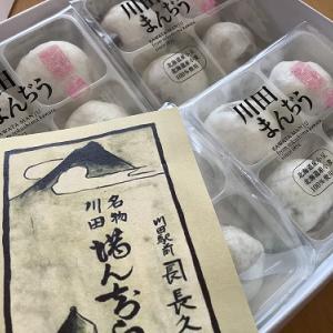 川田まんぢう|JR四国 徳島線 川田駅前の明治五年創業の和菓子店