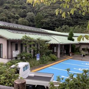 滝原温泉 ほたるの湯| 宿泊施設も日帰り温泉 食事も楽しめる 和歌山 広川町の温泉