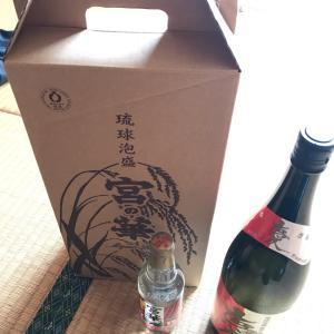 伊良部のお酒