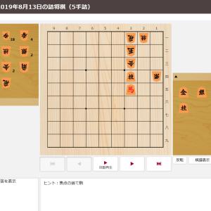 脳トレ~詰将棋・5手詰~