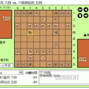順位戦C級2組3回戦~瀬川晶司六段~