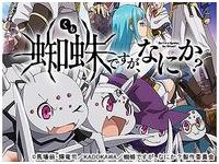 【業務連絡】 今週の予定 01/26