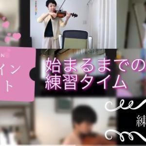 【バイオリン】癒し的な習い事で終わらせない