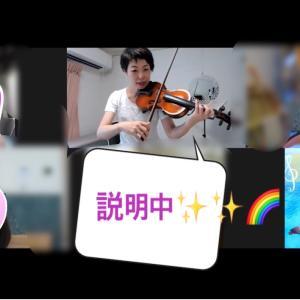 【イベント】第9回オンライン練習会 パート1