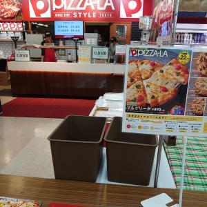 PIZZA-LAがやっとやっと函館に進出!ただしデリバリーは無い。