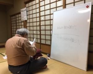 禅修行の階梯を考える(31)「禅と茶の集い」便り(292)