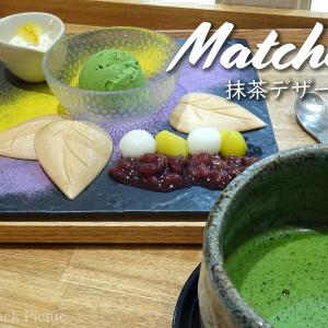 "Many green tea dishes and desserts! / Tea hot pot cafe ""Kagurazaka Saryo"" @SHIBUYA"