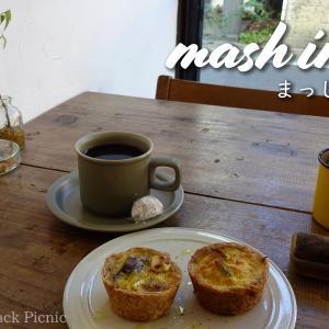 Cafe near park in Kichijoji / mash iro @KICHIJOJI