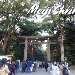 Visit a shrine on new years / Meiji Shrine (Meiji Jingū) @Harajuku