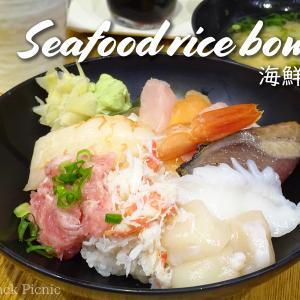 Seafood bowl in Tsukiji / Hare-no-hi-shokudo @TSUKIJI