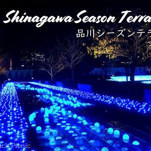 Tokyo Tower and Christmas lights / Shinagawa Season Terrace @SHINAGAWA