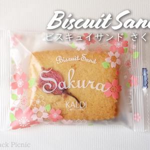 【Cherry Sweets】Sakura-flavored biscuit sandwich / Biscuit Sand Sakura @KALDI