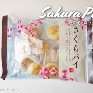 "【Cherry Sweets】I want to go on a picnic with ""Sakura Pie"" @All over Japan"