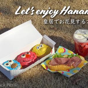 Let's enjoy Hanami! @Tokyo Imperial Palace