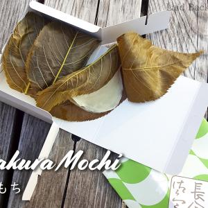 The Sakura Mochi originated in Tokyo!? / Chomeji Sakura-mochi Yamamotoya @MUKOJIMA