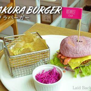 What is SAKURA Burger? / BOTANIST Cafe @SHIBUYA