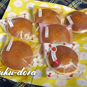 "Enjoy cherry blossoms and Japanese pancake ""Dorayaki""! / Fukudora @SUMIYOSHI"