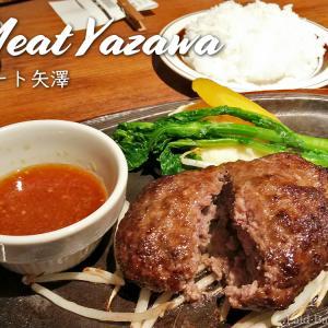 My Best Hamburg Steak / Meat Yazawa @GOTANDA