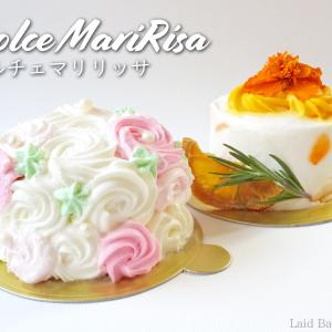Kawaii cakes are perfect for gifts / Dolce MariRisa @OMOTESANDO