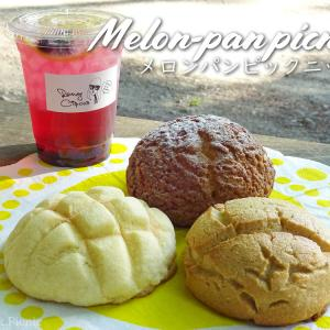 Melon-pan picnic in Hiroo @Arisugawa Park