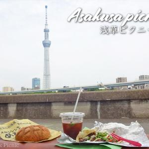 Enjoy cafe hops and picnics in Asakusa / Asakusa picnic @ASAKUSA