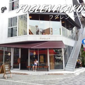 "Norwegian cafe ""FUGLEN CAFE"" in Asakusa @ASAKUSA"